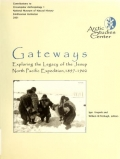 Cover of Gateways