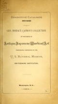 Cover of Gen. Horace Capron's collection of specimens of antique Japanese works of art temporarily deposited in the U.S.