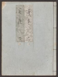 Cover of Genji monogatari v. 15-16