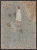 Cover of Genji monogatari v. 1