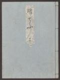 Cover of Genji monogatari v. 24