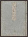 Cover of Genji monogatari v. 2