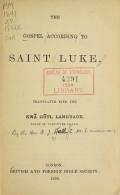 Cover of The Gospel according to Saint Luke