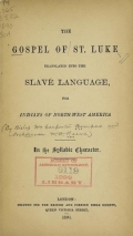 Cover of The Gospel of St. Luke translated into the Slavé language for Indians of North-West America