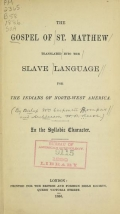 Cover of The Gospel of St. Mark translated into the Slave language, for Indians of North-West America, in the syllabic character