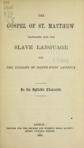 Cover of The Gospel of St. Matthew translated into the Slave language for the Indians of north-west America, in the syllabic character