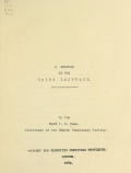 Cover of A grammar of the Haida language