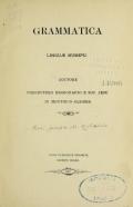 Cover of Grammatica linguA Numipu