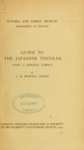 Cover of Guide to the Japanese textiles