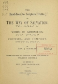 Cover of The hand-book to Scripture truths; or, The way of salvation
