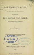 Cover of Her Majesty's mails