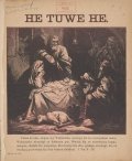 Cover of He tuwe he