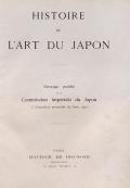 Cover of Histoire de lalֲt du Japon