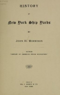 Cover of History of New York ship yards