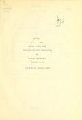 Cover of History of the United States Army School of Military Aeronautics - at Cornell University, Ithaca, N.Y., May 1917 to December 1918.