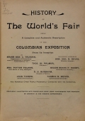 Cover of History of the world's fair