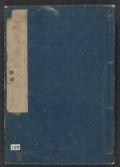 Cover of Hokusai manga v. 4