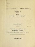 Cover of Hosz maheo heēszistoz