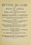 "Cover of ""Hunting big game in the wilds of Africa"""