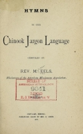 Cover of Hymns in the Chinook jargon language