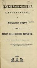 Cover of Ienenrinekenstha kanesatakeha, ou, Processional Iroquois