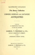 Cover of Illustrated Catalogue of the Denny Collection of Chinese, Korean and Japanese antiquities