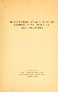 Cover of Illustrated catalogue of an exhibition of oriental art treasures ; exhibited at the Yamanaka gallery, Boston, Mass., Dec., 1916