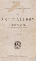 Cover of Illustrations (three hundred and thirty-six engravings) from the Art gallery of the World's Columbian Exposition
