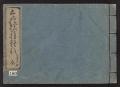 """Cover of """"Imayō kushi kiseru hinagata v. 3"""""""