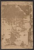Cover of Issol, hyakutai