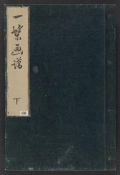 Cover of Itchō gafu v. 3