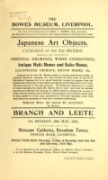 Cover of Japanese art objects.