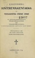 Cover of Kaiatonsera ionterennaientakwa ne teieiasontha onkwe onwe