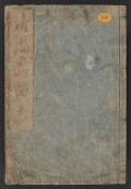 """Cover of """"Kihō gafu"""""""