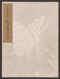 Cover of Koetsu utaibon hyakuban v. 29