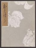 Cover of Koetsu utaibon hyakuban v. 36