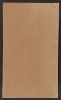 Cover of Kōkōkan gashō v. 3