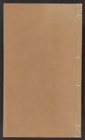 """Cover of """"Kōkōkan gashō"""""""