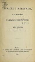 Cover of Kunache nikumoowina
