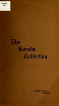 Cover of The Kuroda Collection.