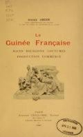 Cover of La Guinée française