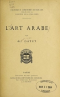 Cover of L'art arabe