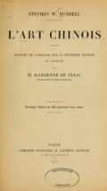 Cover of L'art chinois