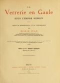 Cover of La verrerie en Gaule sous l'Empire romain