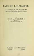 """Cover of """"Laws of Livingstonia"""""""