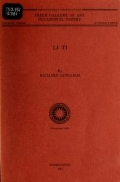Cover of Li Ti