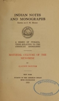 Cover of Material culture of the Menomini