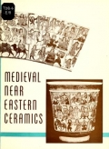 """Cover of """"Medieval Near Eastern ceramics in the Freer Gallery of Art."""""""