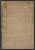 """Cover of """"Meijin ranchiku gafu"""""""