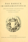 Cover of Meister des ornamentstichs